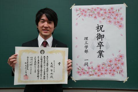 2016年度本願寺賞